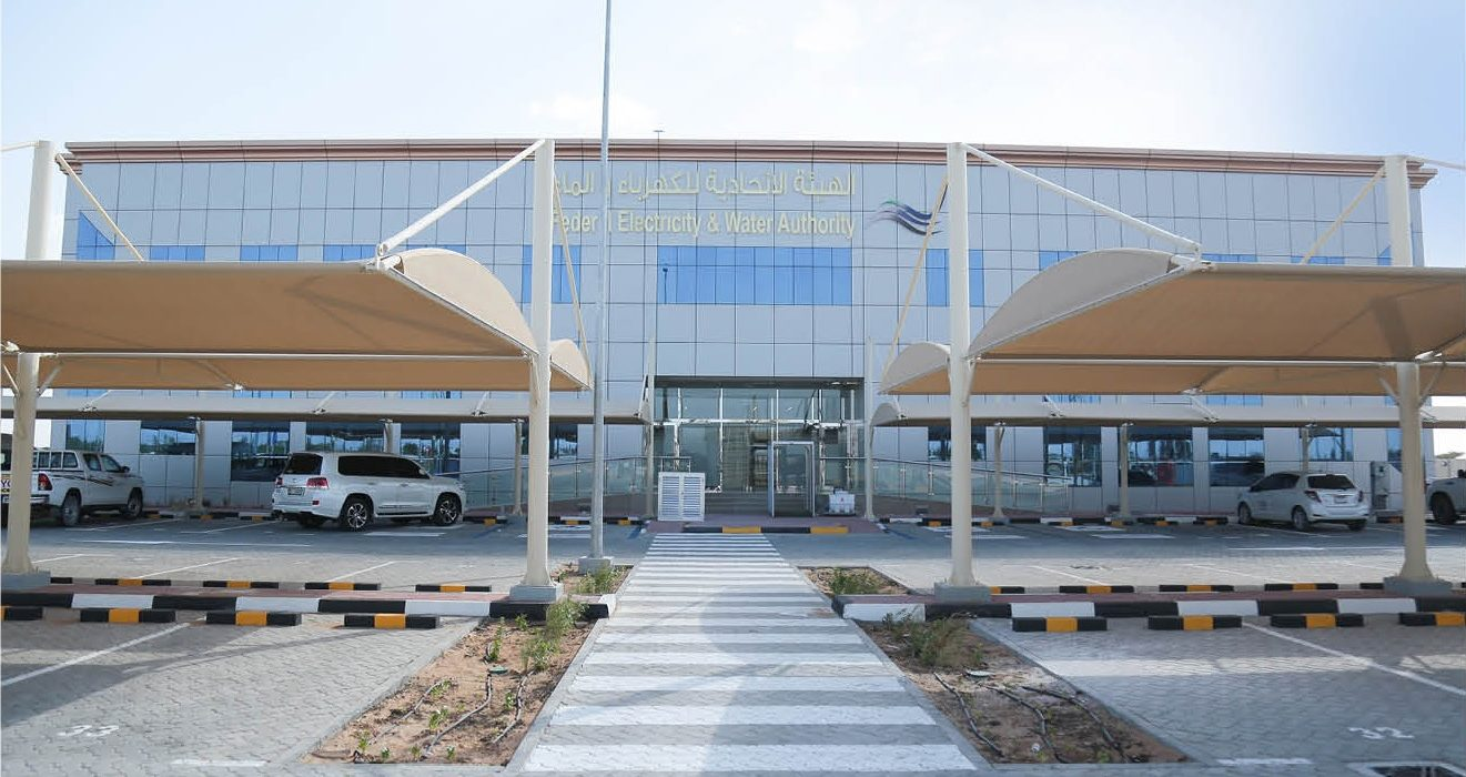 FEWA BUILDING PROJECT AT DHAID SHARJAH