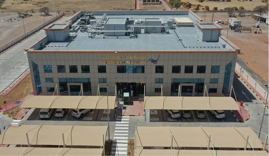 FEWA BUILDING DHAID SHARJAH GOVERMENT PROJECT